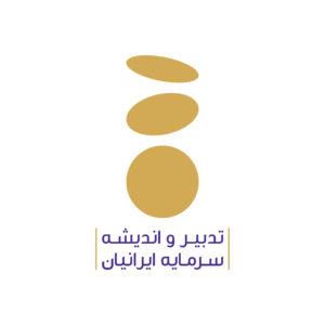 شرکت تدبیر و اندیشه سرمایه ایرانیان