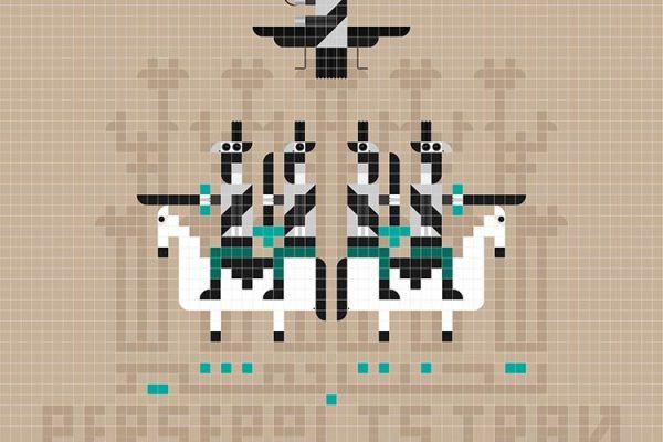 jeld 01 600x400 - پیکسلهای تخت جمشید