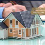 1 150x150 - طراحی سایت شخصی مهندس علی گلشنی