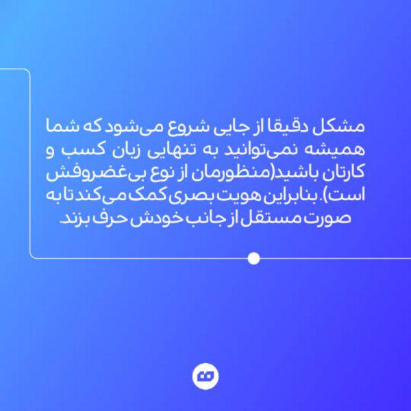instagtam2 04 600x600 - زبان تجاریتان را قوی کنید!