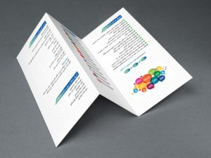 Ostadiom B min 300x225 - بروشور خدمات آموزشگاه زبان اُستادیوم